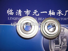 UJK good qality agriculture bearings(round bore) 204JY3(838607A),, chrome steel Gcr15
