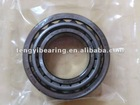 Taper roller bearing 32314 in competitive price(manufacturer)