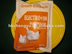 Multivitamin soluble premix for poultry medicine
