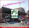 large coal sludge drying equipment rotary drum drying machine