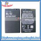 BL-5J Battery for Nokia X6 XpressMusic 5800 5230 5233 5235 N900 3.7V 1320mAh