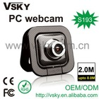 HD usb webcam