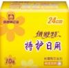 Disposable Sanitary napkins-SN1413