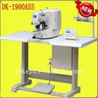 DK-1903ASS Sewing Button Machine(JUKI)