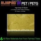 PET chipboard