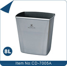 8L Hotel Rooms Dedicated Waste Bin