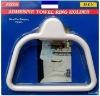 Adhesive towel ring