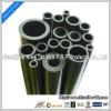 Carbon Fiber Round Tube