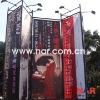 White&Glossy Coated Frontlit(PVC Frontlit Flex Banner)