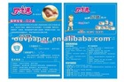 high quality catalogue printing coated art paper
