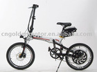 Foldable Electric Bike 36V 500W
