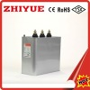 3phase low voltage power capacitor