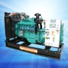 120kw cummins brand Natural gas genset --Green power