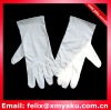 jewelry microfibe cleaning glove