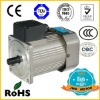 110V 220V electric motor induction AC motor motos