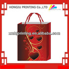 customized pp shopping bag