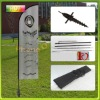 4.5m outdoor advertising flying banner, trade show display equipment