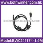 1.4 Version HDMI to HDMI cable 1.5m