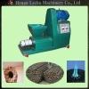 Hot selling wood sawdust briquette press machine 0086 15333820631