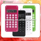 New Hot-sales 10 digital maze calculator solar cell For promotion Gift