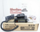 YAESU FT-1807 Car Radio Professional UHF 50W Vehicle radio Mouted