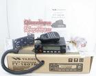 YAESU FT-1807 Car Radio Professional UHF 50W Vehicle radio Mouted
