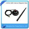 2.4GHz High Gain Omni 5dBi Dipole Antenna with Magnetic Base