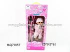 MQ71857 New design toys baby stroller