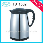 hot sellingchinese fast electric heating kettle