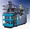 500L blow mould machine