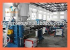 160 PPR Pipe Extrusion Line