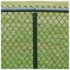 chain link fenc