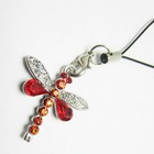 Nice NEW Charm Phone Strap String Fortune Cute Dragonfly