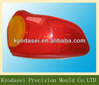 Kyodasei injection mold for Auto lens