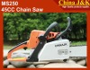 45CC MS 250 chain saw