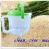 Convenient Plastic Clean Rice Machine