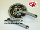 muti-speed chainwheel for mountain bicycle