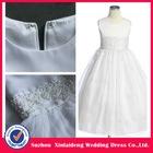 YG-12060103 Lovely White Pageant Dress For Little Girls and Flower Girl