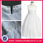 YG-12060103 Lovely White Pageant Dress For Little Girls and Flower Girl