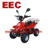 SMFC-ATV 06 EEC