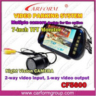 parking sensor withwith 7 inch TFT monitors video