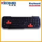 Kedimei Wired Multimedia Keyboard(K6586)