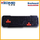 Kedimei Wired Multimedia Keyboard(K6586)