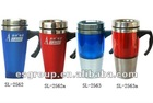 high quality travel mugs,car travel mug