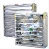 Greenhouse/poultry/workshop/industrial ventilation fan