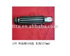 outer gear shaft