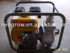 50GB gasoline water pump