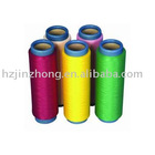 150D/48F dope-dyed polyester yarn(POY, FDY, DTY)