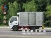 4X2 NKR77PLNACJAKY 5tons ISUZU refrigerated truck