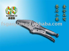 Long Nose Lock Grip Plier